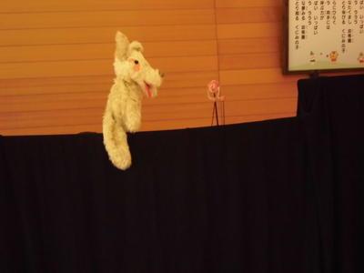 預かり人形劇2